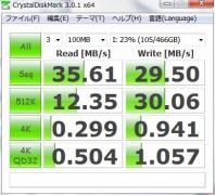 I-O DATAのネットワーク対応HDD(LAN DISK A) レビュー 006