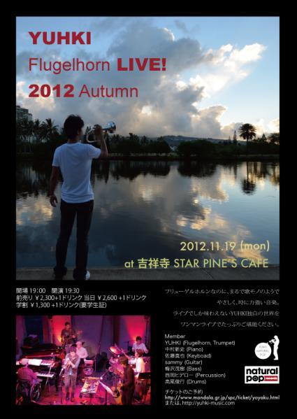 20121119_YUHKILive!_Flyer.jpg