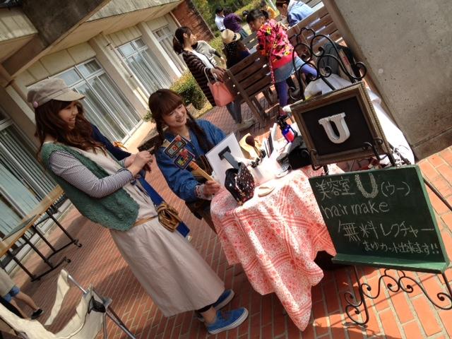 nijijini24.jpg