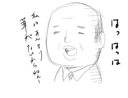 OSSAN.jpg