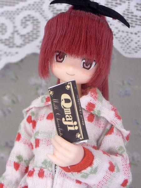 チョコ食うかい?