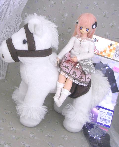白馬の王子に乗って
