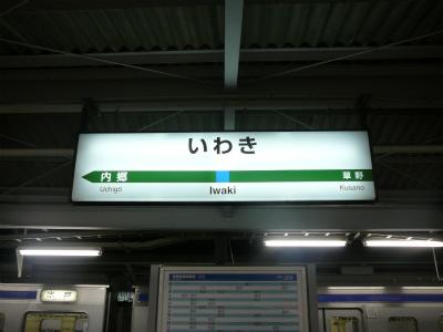sP1130382.jpg