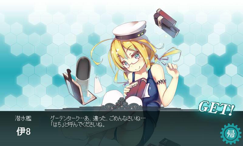 kanbura_20140202-233253-96.jpg