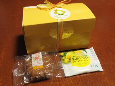 ひろしま菓子博 ひろしまレモンスイーツ