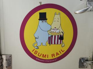 mumin10