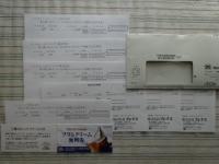 DSC00060_convert_20131107123554.jpg
