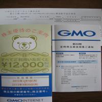 IMG_4604_convert_20130314150255.jpg