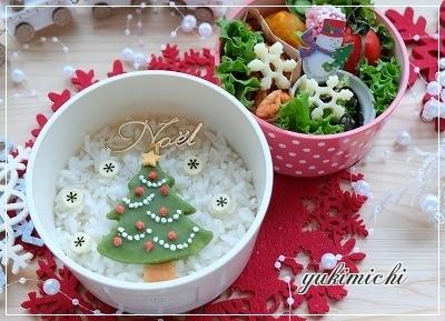 マッシュdeクリスマスツリー☆2014