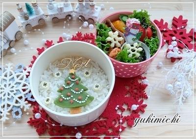 マッシュdeクリスマスツリーのお弁当☆2014♥