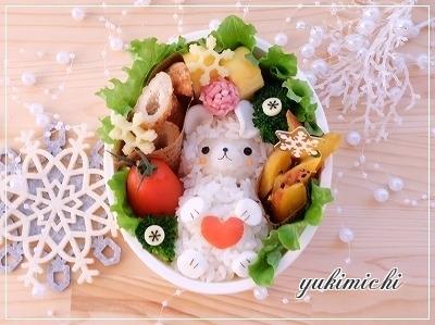 ふわふわ☆アルパカちゃんのお弁当♥