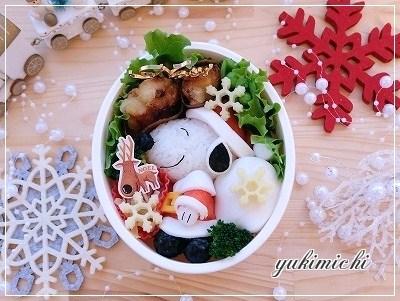 スヌーピーサンタがやってきた☆お弁当♥