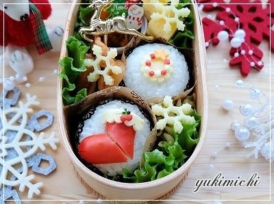 クリスマスブーツ☆アップ