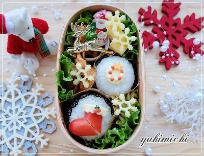 ぺたりとクリスマスブーツのお弁当♥