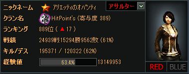 SA383.png