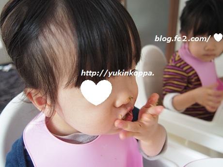 PC040519.jpg