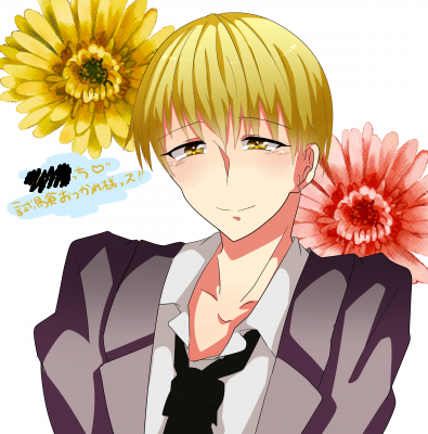 s_kise.png