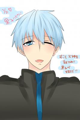 s_kuroko.png