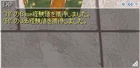 20130912_03.jpg