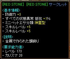 120414saikousei2.png