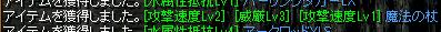 130515drop2.png