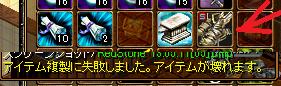 130515kagami8-5.png