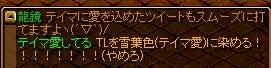 130515yukihairo.png