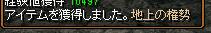 130626drop01.png