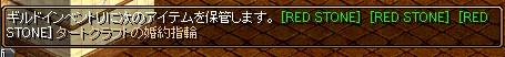 131003kagami2.png