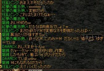 131003yuki=teima.png