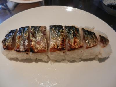 焼鯖寿司4