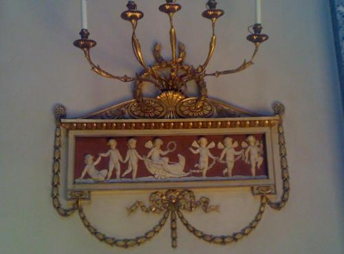Kadleston Hall3