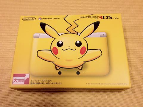 3DS LLpikatyuu1