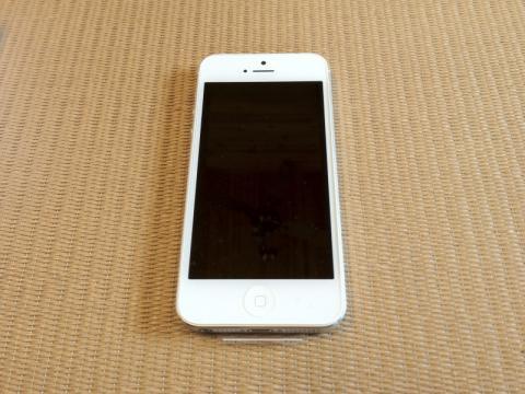 iPhone5kounyuu2