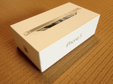 iPhone5kounyuu1