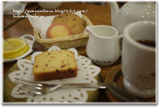 1-紅茶セット1330307