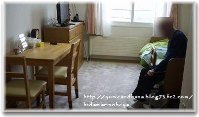 2-老人ホームお部屋130502