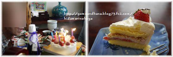 3-ケーキ130502