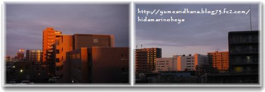 2-2夕陽130506