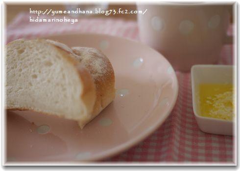 1-10パンとオリーブオイル130510