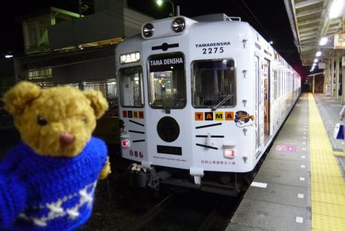 ベァーとたま電車