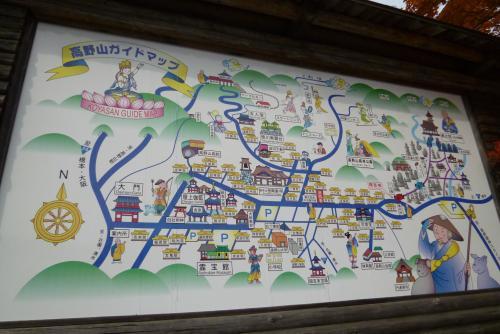 高野山ガイドマップ