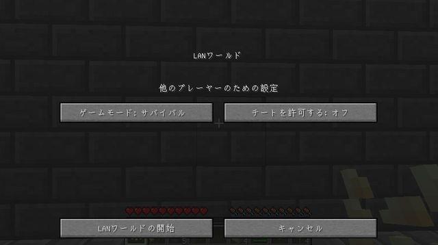 image_20130308194753.jpg