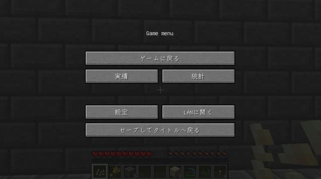 image_20130308194815.jpg