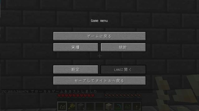 image_20130308195030.jpg