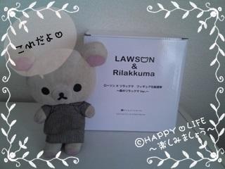 ロッピー限定Lawson&リラックマ総選挙フィギュア(10周年記念暴走★79★)-3