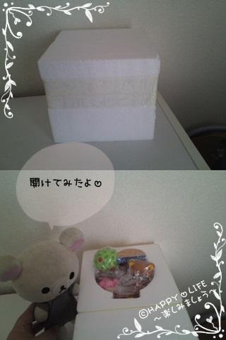 ロッピー限定Lawson&リラックマ総選挙フィギュア(10周年記念暴走★79★)-4