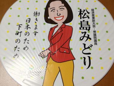 松嶋simCAABOOUW