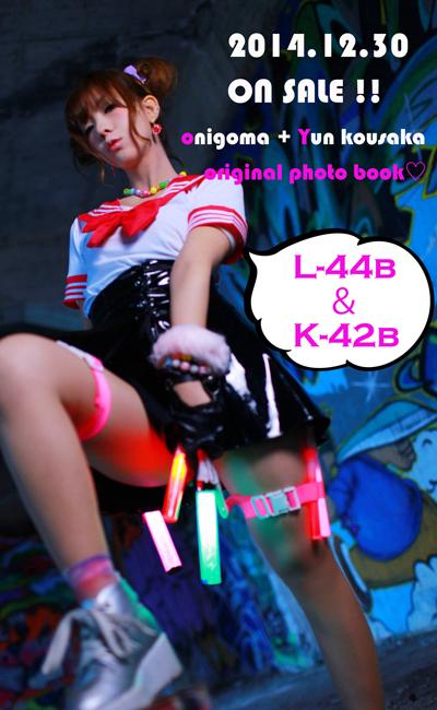 IMG_2154_re_kokuchi.jpg