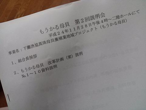 IMG00107.jpg